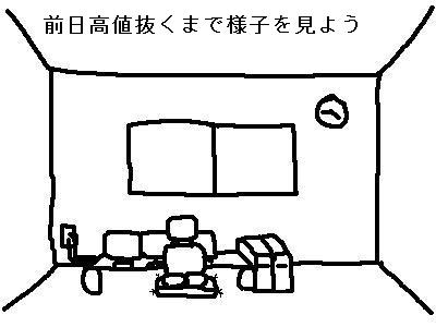 無題4-2