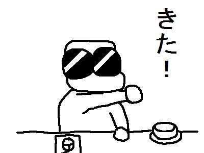 無題4-3
