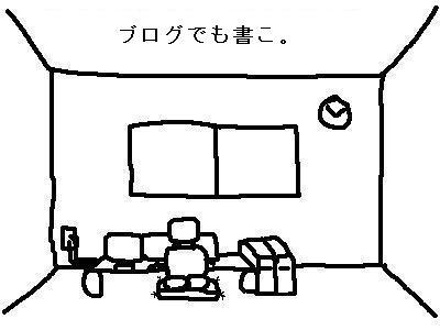 無題4-4