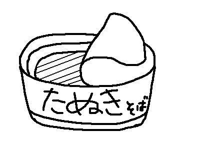 無題8-1