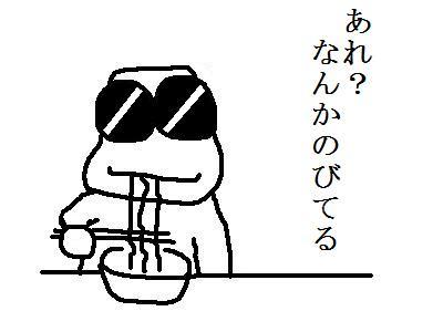 無題8-2
