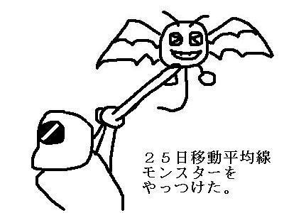 無題9-2