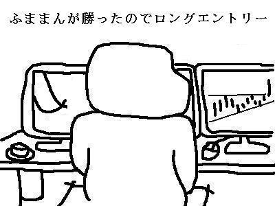 無題9-4