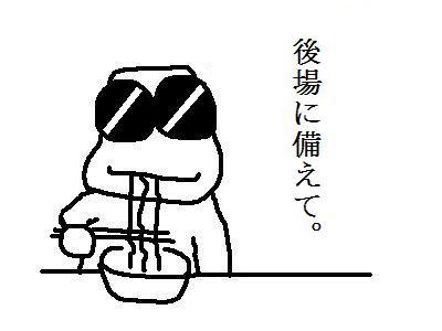 無題10-1
