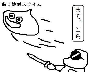 無題10-3