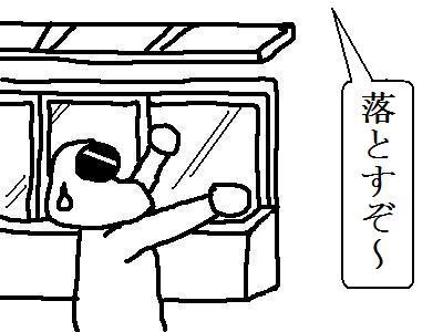無題11-1