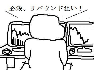 無題11-3
