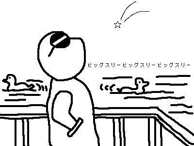 無題12-3