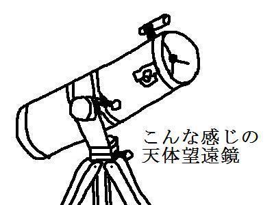 無題12-1
