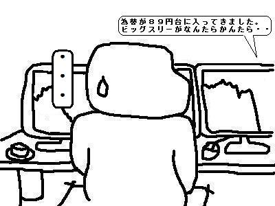 無題13-2