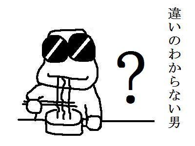 無題14-1