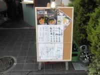 CIMG1088.jpg