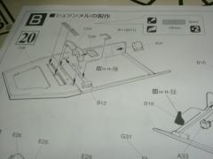 DSCF0343.jpg