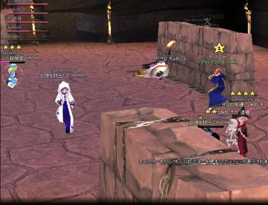 mabinogi_2008_11_28_027.jpg