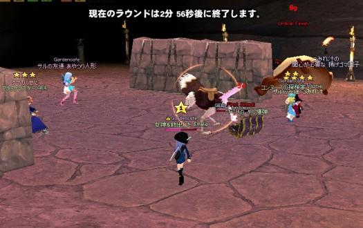mabinogi_2008_11_28_028.jpg