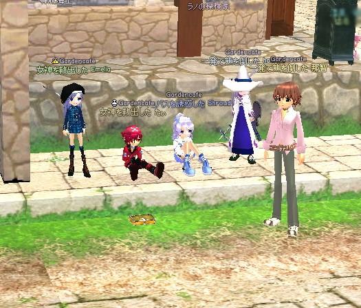 mabinogi_2008_12_09_011.jpg