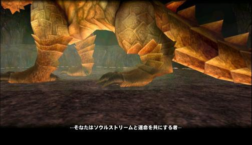 mabinogi_2008_12_12_034.jpg