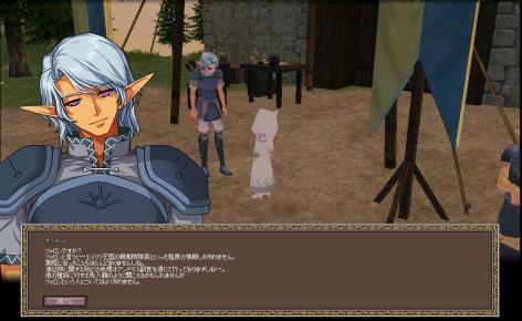 mabinogi_2008_12_16_003.jpg