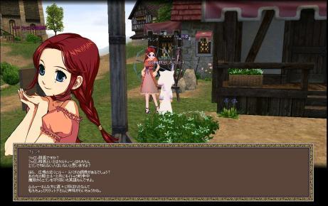 mabinogi_2008_12_16_007.jpg