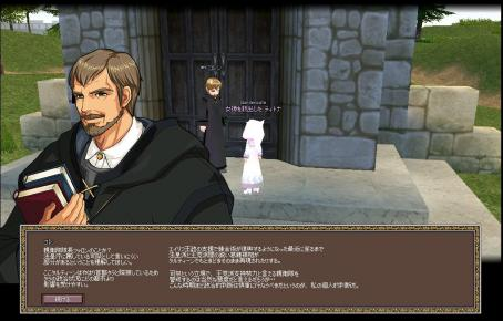 mabinogi_2008_12_16_011.jpg