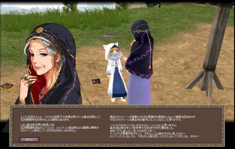 mabinogi_2008_12_16_016.jpg