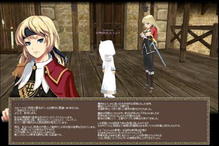 mabinogi_2008_12_16_020.jpg
