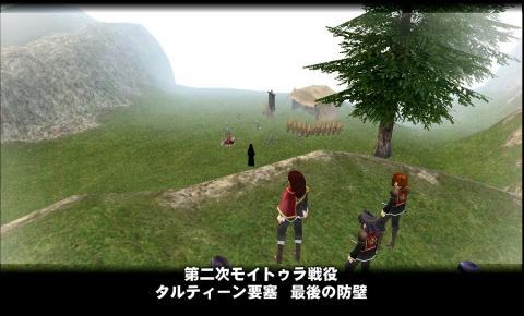 mabinogi_2008_12_16_034.jpg