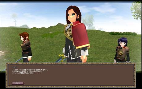 mabinogi_2008_12_16_038.jpg