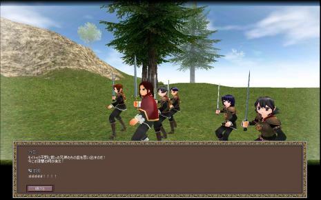 mabinogi_2008_12_16_044.jpg