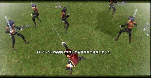 mabinogi_2008_12_16_049.jpg