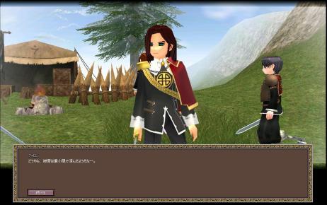 mabinogi_2008_12_16_055.jpg
