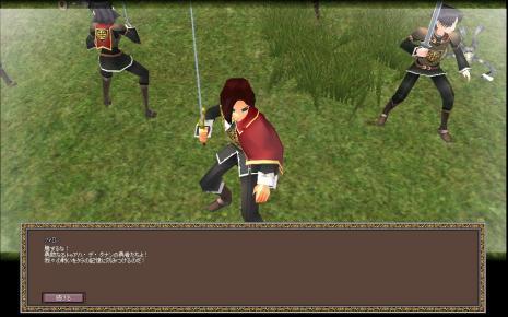 mabinogi_2008_12_16_065.jpg