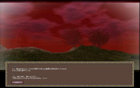 mabinogi_2008_12_16_123.jpg