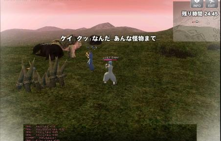 mabinogi_2008_12_16_133.jpg