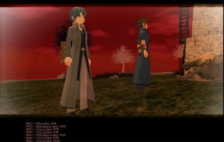 mabinogi_2008_12_16_139.jpg