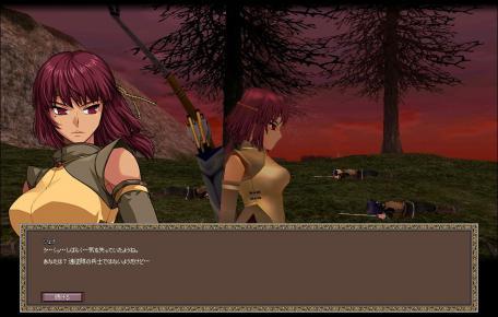 mabinogi_2008_12_27_122.jpg