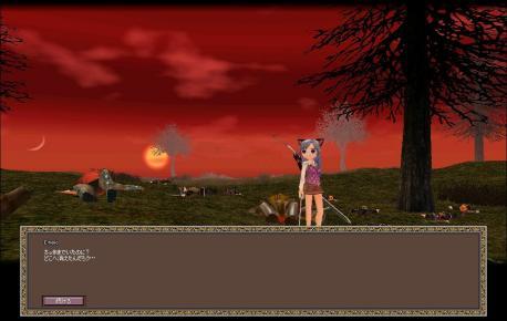 mabinogi_2008_12_27_150.jpg