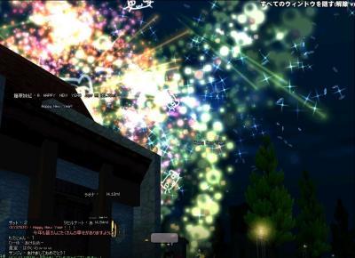 mabinogi_2008_12_31_024.jpg
