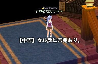 mabinogi_2008_12_31_056.jpg