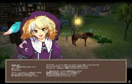 mabinogi_2009_01_02_018.jpg