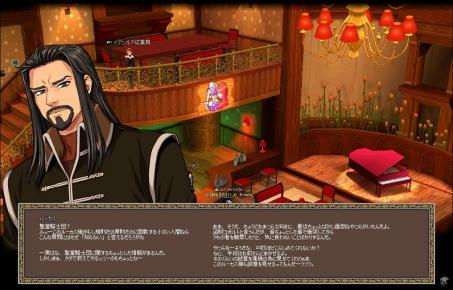 mabinogi_2009_01_02_025.jpg