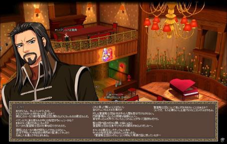 mabinogi_2009_01_02_030.jpg