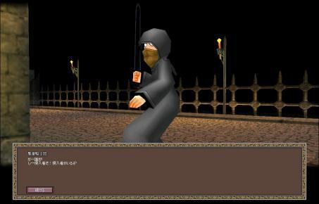 mabinogi_2009_01_02_067.jpg