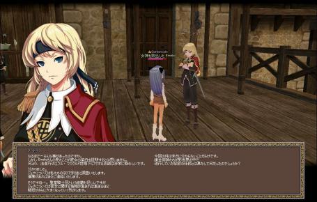 mabinogi_2009_01_02_118.jpg