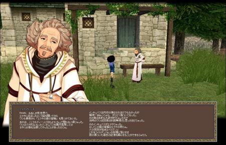 mabinogi_2009_01_06_003.jpg