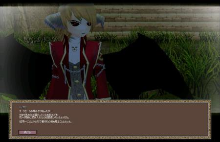 mabinogi_2009_01_06_013.jpg