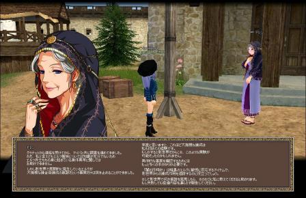mabinogi_2009_01_06_030.jpg