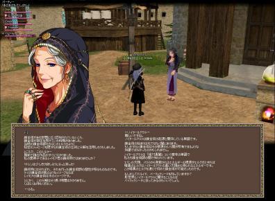 mabinogi_2009_01_11_166.jpg