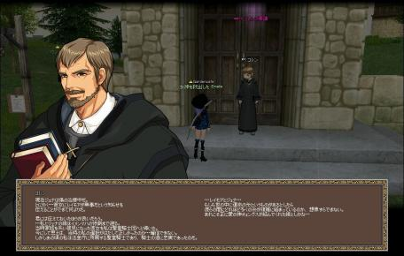 mabinogi_2009_01_12_078.jpg