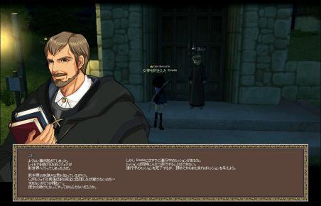 mabinogi_2009_01_12_157.jpg